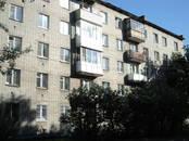 Квартиры,  Ярославская область Ярославль, цена 3 150 000 рублей, Фото