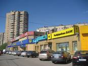 Здания и комплексы,  Москва Водный стадион, цена 65 000 000 рублей, Фото