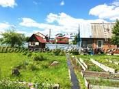 Дачи и огороды,  Московская область Носовихинское ш., цена 1 100 000 рублей, Фото
