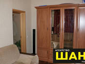 Квартиры,  Московская область Клин, цена 4 500 000 рублей, Фото