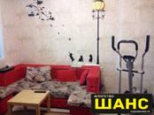 Квартиры,  Московская область Клин, цена 1 750 000 рублей, Фото