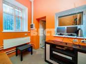 Офисы,  Москва Китай-город, цена 833 947 660 рублей, Фото