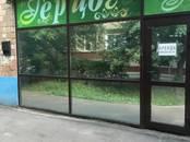 Офисы,  Московская область Воскресенск, цена 100 000 рублей/мес., Фото