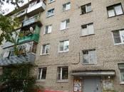 Квартиры,  Московская область Электрогорск, цена 2 300 000 рублей, Фото