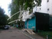 Квартиры,  Москва Царицыно, цена 4 500 000 рублей, Фото
