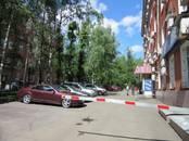Офисы,  Москва Академическая, цена 488 000 рублей/мес., Фото