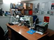 Офисы,  Москва Профсоюзная, цена 120 000 рублей/мес., Фото
