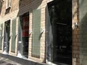Офисы,  Москва Тульская, цена 290 000 рублей/мес., Фото