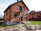 Дома, хозяйства,  Краснодарский край Краснодар, цена 5 198 000 рублей, Фото