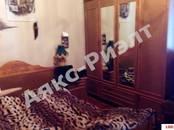 Дома, хозяйства,  Краснодарский край Апшеронск, цена 10 000 000 рублей, Фото