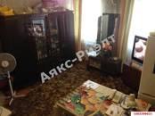 Дома, хозяйства,  Краснодарский край Краснодар, цена 3 899 000 рублей, Фото