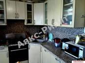 Квартиры,  Краснодарский край Краснодар, цена 3 080 000 рублей, Фото
