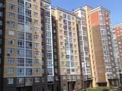 Квартиры,  Москва Сосенское, цена 5 950 000 рублей, Фото