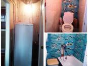 Квартиры,  Тульскаяобласть Богородицк, цена 1 260 000 рублей, Фото