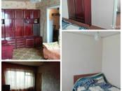 Квартиры,  Тульскаяобласть Богородицк, цена 1 000 000 рублей, Фото