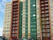 Квартиры,  Ленинградская область Ломоносовский район, цена 3 195 000 рублей, Фото