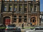 Рестораны, кафе, столовые,  Санкт-Петербург Чернышевская, цена 557 200 рублей/мес., Фото