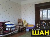 Квартиры,  Московская область Клин, цена 750 000 рублей, Фото