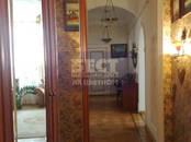 Квартиры,  Москва Кропоткинская, цена 69 500 000 рублей, Фото