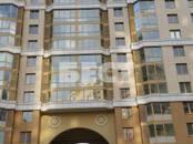 Квартиры,  Москва Университет, цена 14 800 000 рублей, Фото