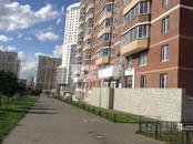 Офисы,  Москва Университет, цена 280 000 рублей/мес., Фото