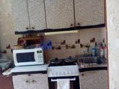 Квартиры,  Московская область Одинцово, цена 4 790 000 рублей, Фото