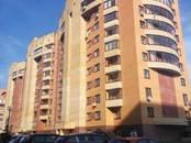 Квартиры,  Московская область Дубна, цена 3 650 000 рублей, Фото
