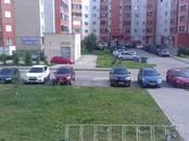 Квартиры,  Московская область Дубна, цена 3 450 000 рублей, Фото