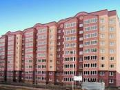 Квартиры,  Московская область Дмитров, цена 4 200 000 рублей, Фото