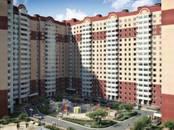 Квартиры,  Московская область Дмитров, цена 3 700 000 рублей, Фото