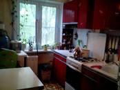 Квартиры,  Московская область Коломна, цена 2 950 000 рублей, Фото