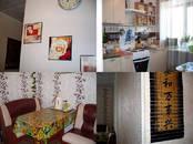 Квартиры,  Томская область Северск, цена 2 100 000 рублей, Фото