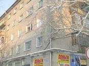 Квартиры,  Архангельскаяобласть Мирный, цена 6 000 рублей/мес., Фото
