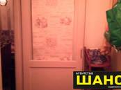 Квартиры,  Московская область Клин, цена 1 700 000 рублей, Фото