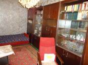 Квартиры,  Москва Сходненская, цена 5 000 000 рублей, Фото
