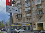 Офисы,  Москва Университет, цена 50 000 рублей/мес., Фото