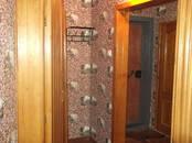 Квартиры,  Иркутская область Братск, цена 1 290 000 рублей, Фото