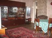 Квартиры,  Новосибирская область Новосибирск, цена 4 290 000 рублей, Фото