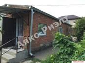 Квартиры,  Краснодарский край Темрюк, цена 2 500 000 рублей, Фото