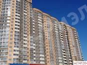 Квартиры,  Краснодарский край Краснодар, цена 3 675 570 рублей, Фото