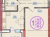 Квартиры,  Краснодарский край Краснодар, цена 2 111 200 рублей, Фото