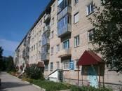 Квартиры,  Новосибирская область Бердск, цена 1 800 000 рублей, Фото