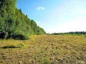 Земля и участки,  Московская область Можайский район, цена 305 000 рублей, Фото