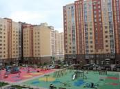 Квартиры,  Москва Сосенское, Фото