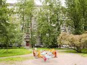 Квартиры,  Санкт-Петербург Кировский з-д, цена 5 750 000 рублей, Фото