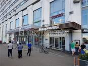 Здания и комплексы,  Москва Тульская, цена 1 499 882 216 рублей, Фото