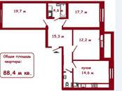 Квартиры,  Санкт-Петербург Пролетарская, цена 5 800 000 рублей, Фото