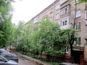 Квартиры,  Москва Кунцевская, цена 11 000 000 рублей, Фото
