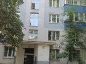 Квартиры,  Москва Молодежная, цена 8 100 000 рублей, Фото