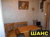 Квартиры,  Московская область Клин, цена 4 150 000 рублей, Фото